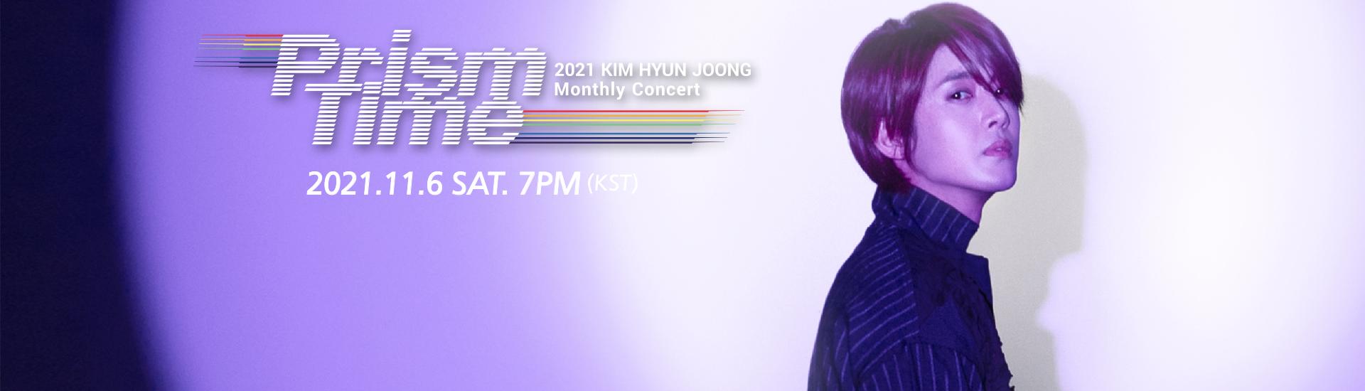 Kim Hyun Joong - KIM HYUN JOONG Monthly Concert 'Prism Time' [Violet]