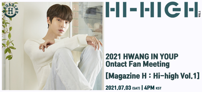 the poster of 2021 HWANG IN YOUP Ontact Fan Meeting [Magazine H : Hi-high Vol.1]