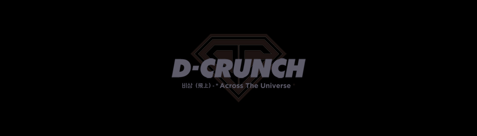 D-CRUNCH - D-CRUNCH X MMT GLOBAL ONLINE FANSIGN EVENT