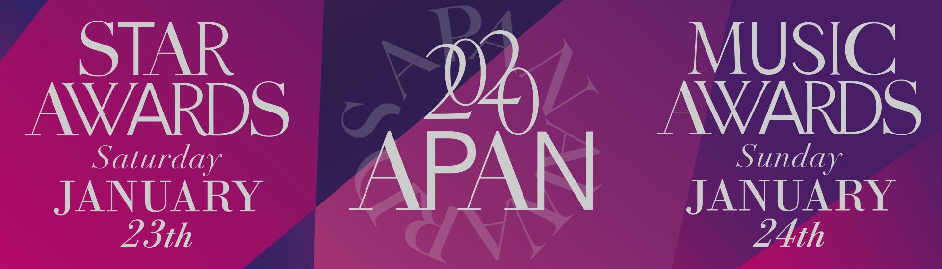APAN  - APAN 2020 Online - VOD