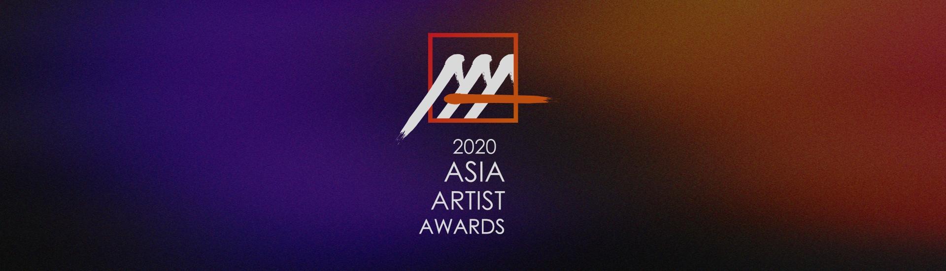 ASIA ARTIST AWARDS - 2020 ASIA ARTIST AWARDS