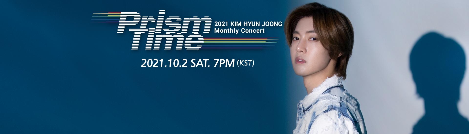 Kim Hyun Joong - KIM HYUN JOONG Monthly Concert 'Prism Time' [Indigo]