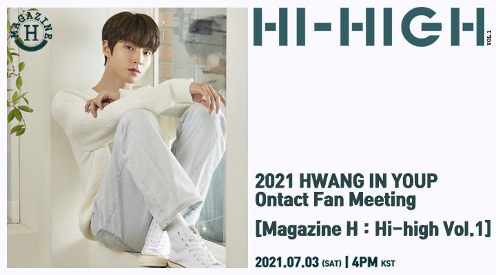 Hwang In-youp - 2021 HWANG IN YOUP Ontact Fan Meeting [Magazine H : Hi-high Vol.1]