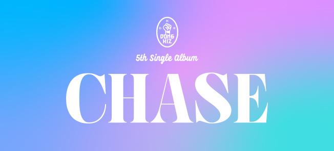 DONGKIZ - 5th Single Album [CHASE EPISODE 1. GGUM] Global Video Call Event