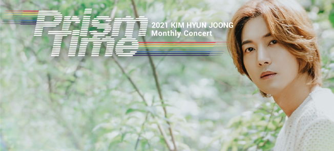 KIM HYUN JOONG Monthly Concert 'Prism Time' [Green]