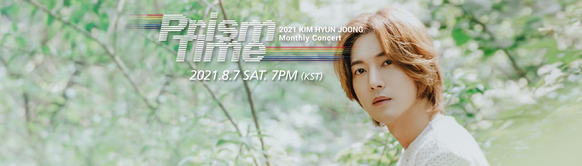 Kim Hyun Joong - KIM HYUN JOONG Monthly Concert 'Prism Time' [Green]