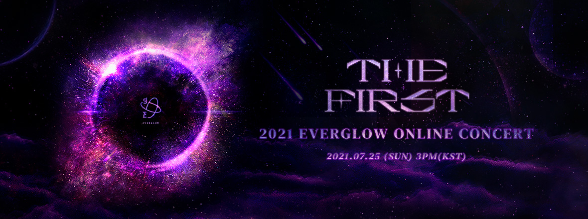 EVERGLOW - 2021 EVERGLOW ONLINE CONCERT [THE FIRST]