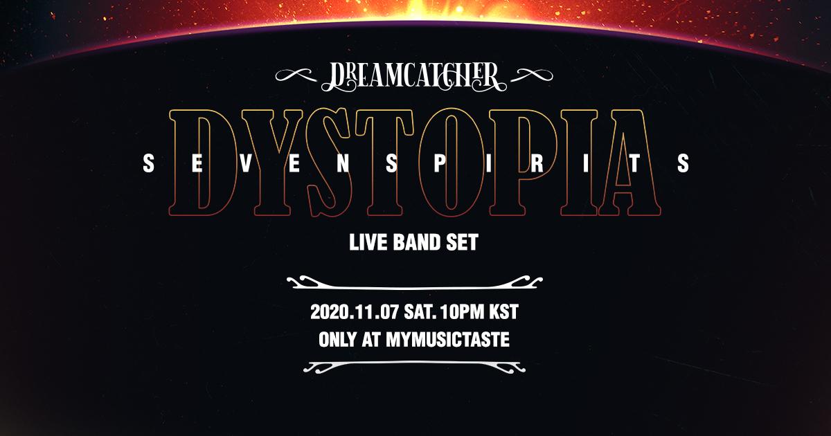 Dreamcatcher [Dystopia: Seven Spirits]