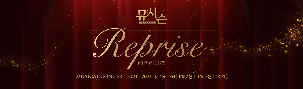 Museezn - Museezn Concert 2021 - Reprise