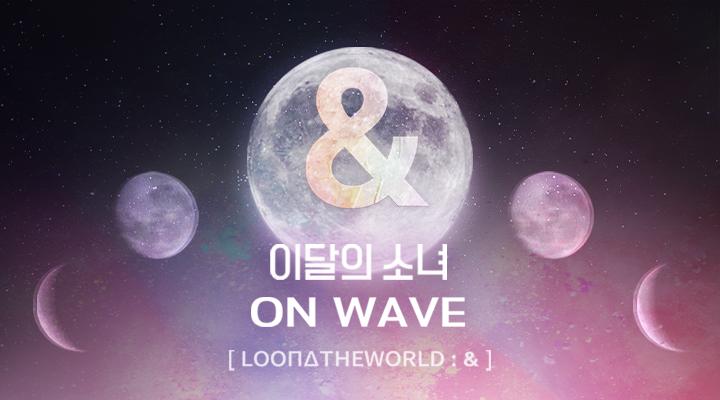 LOOΠΔ - 이달의 소녀 Premier Greeting [D&D] / 이달의 소녀 LOONA ON WAVE [&]