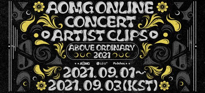 AOMG ONLINE CONCERT : Above Ordinary 2021 [ARTIST CLIPS]