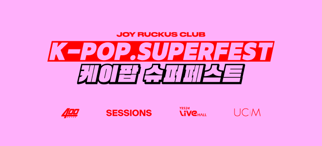 Joy Ruckus Club - K-POP. SUPERFEST