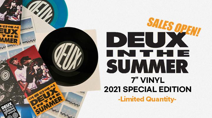 """듀스 - 'IN THE SUMMER' 7"""" VINYL 2021 Special Edition"""