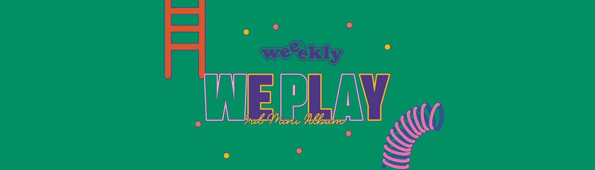 Weeekly -  [We play] Global Video Call