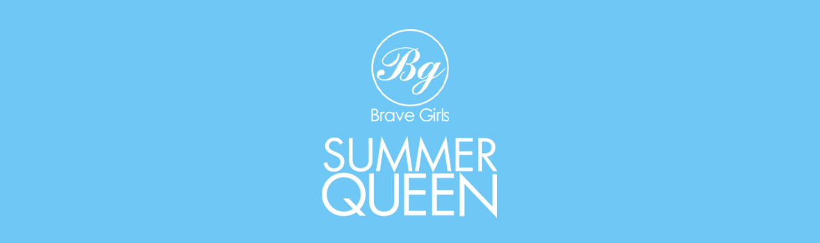 Brave Girls - Global Video Call with Fearless
