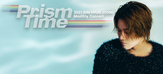 the poster of KIM HYUN JOONG Monthly Concert 'Prism Time' [Blue]