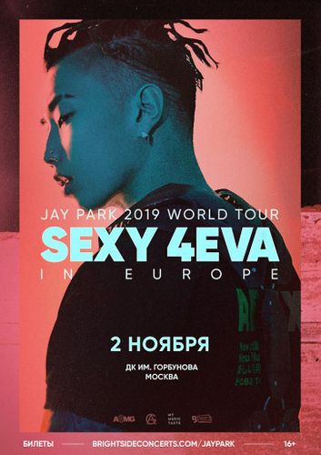 the poster of JAY PARK 2019 WORLD TOUR SEXY 4EVA IN MOSCOW