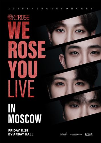 the poster of We Rose You Live in Moscow