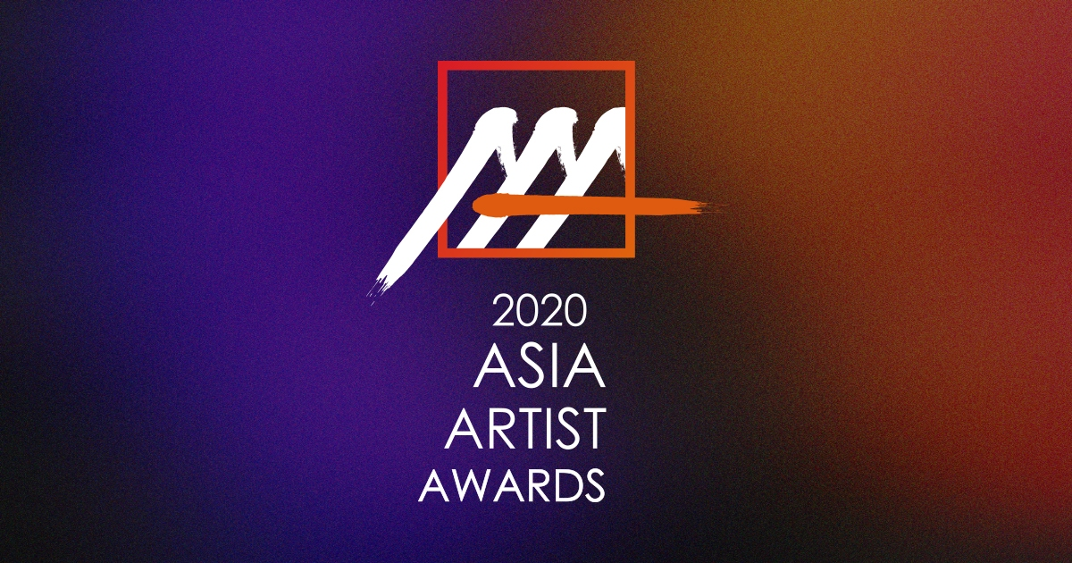 The Daesang winners of the Asia Artist Awards 2020