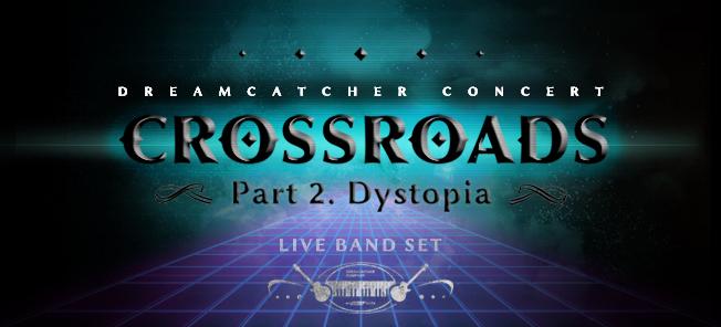 DREAMCATCHER CONCERT CROSSROADS: Part 2. Dystopia