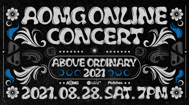 AOMG - AOMG ONLINE CONCERT : Above Ordinary 2021